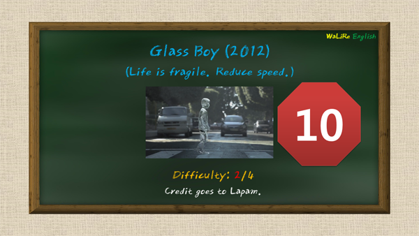 Glass Boy: Lapam (2012) (Life is fragile. Reduce speed.)